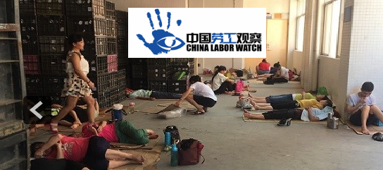 CHINA SUPPLY CHAIN — Since its founding in 2000, CLW has conducted over 400 assessments of labor conditions in Chinese factories making products for multinational companies across industries ranging from furniture to shoes, stationary to toys, and garment to electronics