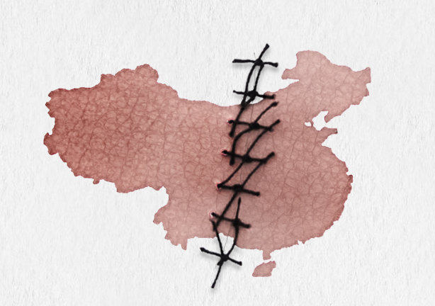 China Organ Harvest Research Center — Chinese regime is systematically killing prisoners of conscience on demand to feed its vast organ transplant industry:  With patients throughout the world traveling to China for organ transplants, the practice has become a global crime.