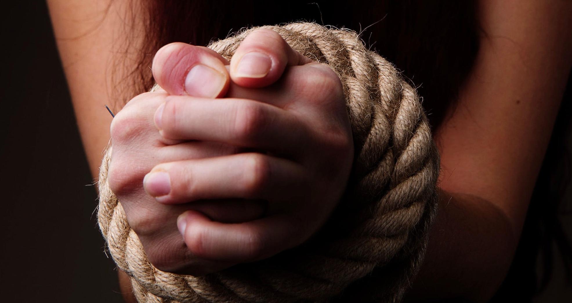 Prévention suisse de la Criminalité : La traite des êtres humains
